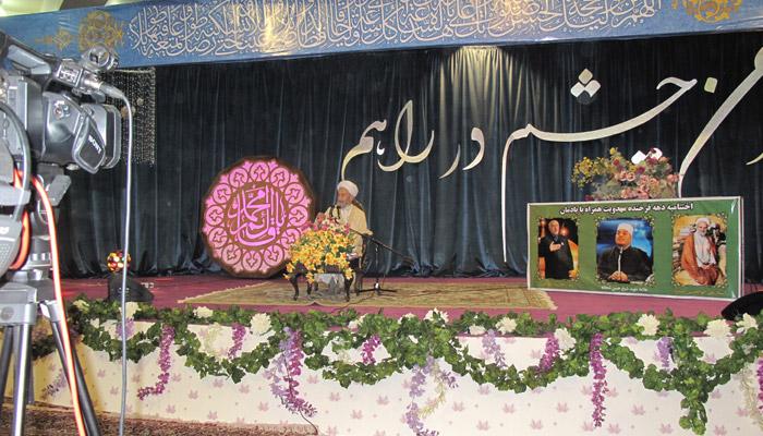 http://www.imamalmahdi.com/main/far/newspic/179/12.jpg
