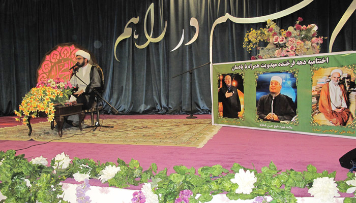 http://www.imamalmahdi.com/main/far/newspic/179/5.jpg